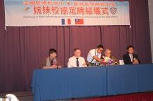 Partenariat entre St Denis Annonay et un lycée de Taïwan